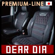 premium-Deat-Dia