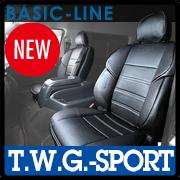 TWG-sport