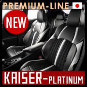 premium-Kaiser