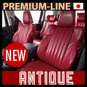 premium-Luxury-Dia