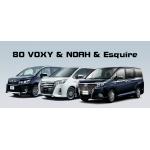T.W.G-SPORT シートカバー 80 NOAH VOXY ESQUIRE